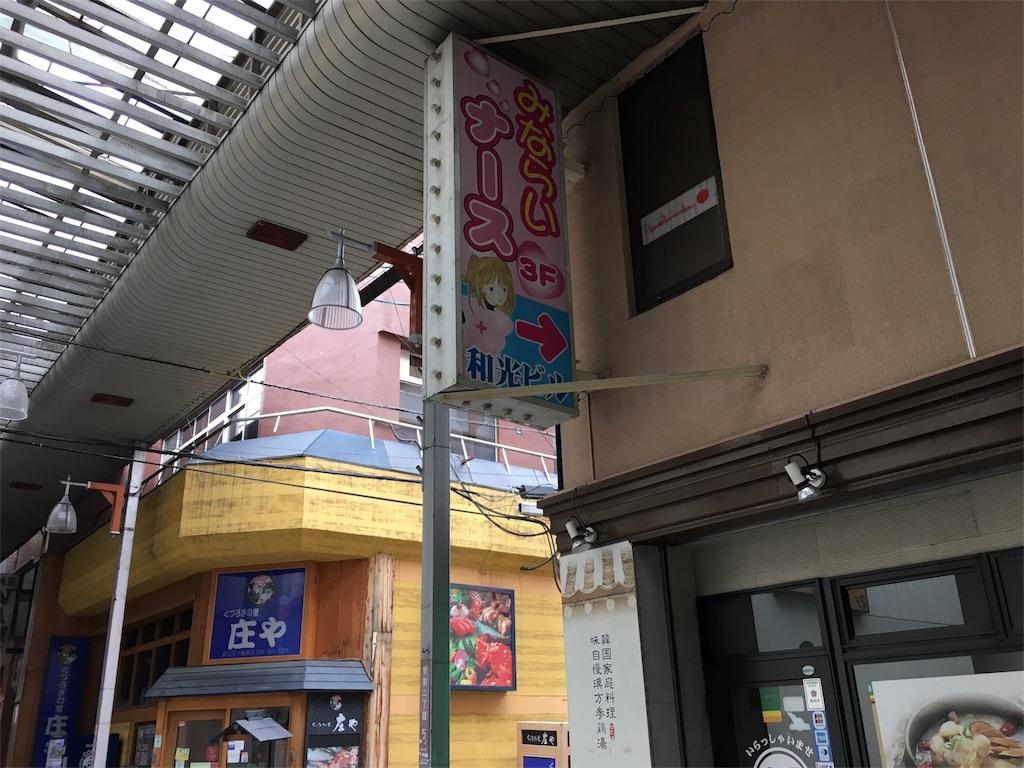 f:id:utakoya-ry88:20160606151440j:image