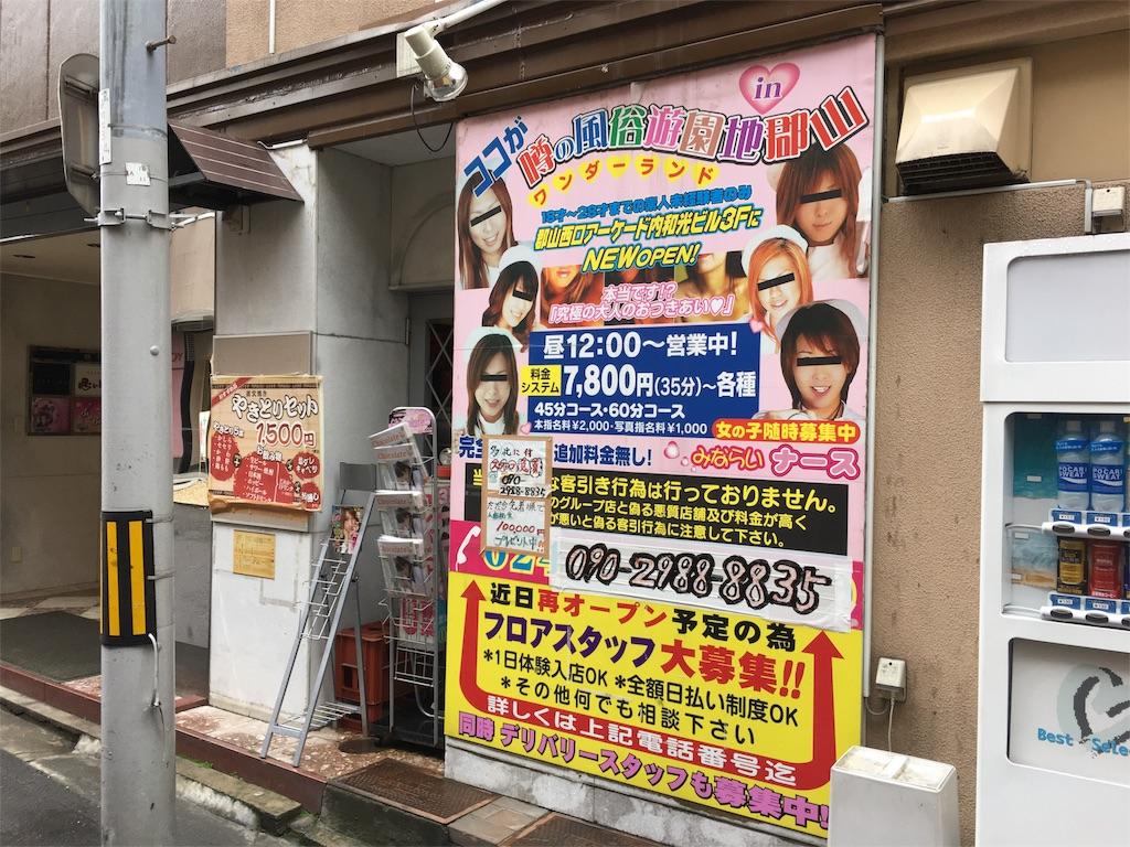 f:id:utakoya-ry88:20160606152234j:image