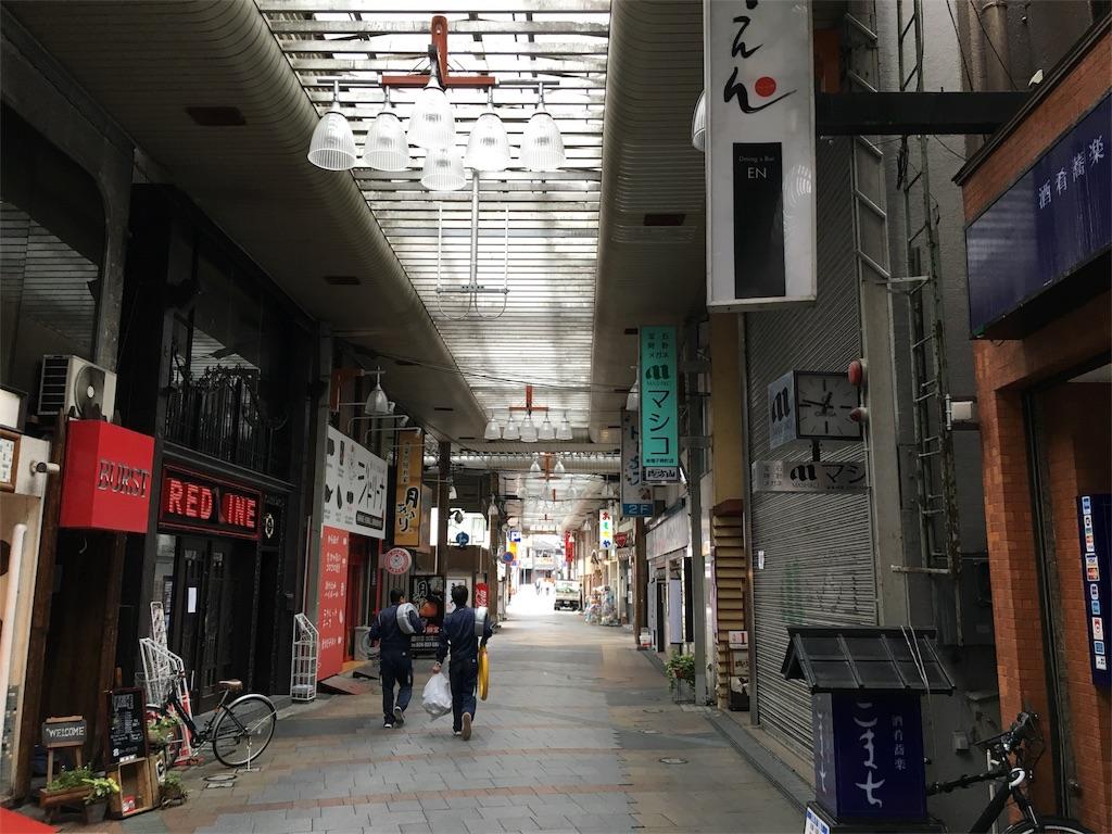 f:id:utakoya-ry88:20160606152702j:image