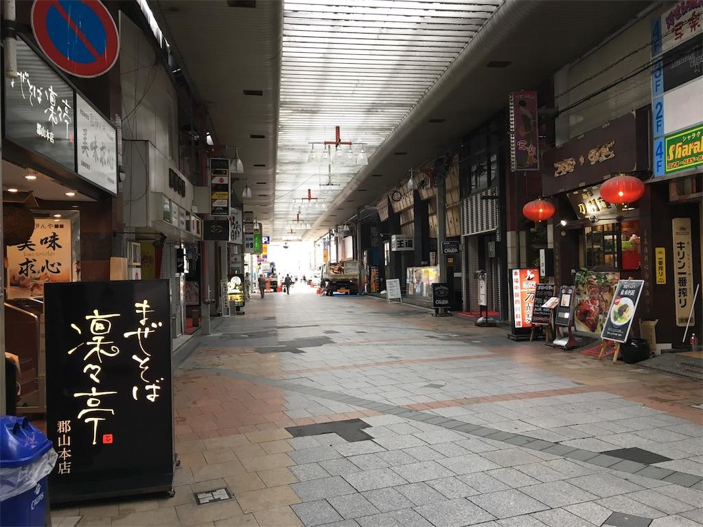 f:id:utakoya-ry88:20160606152732j:image