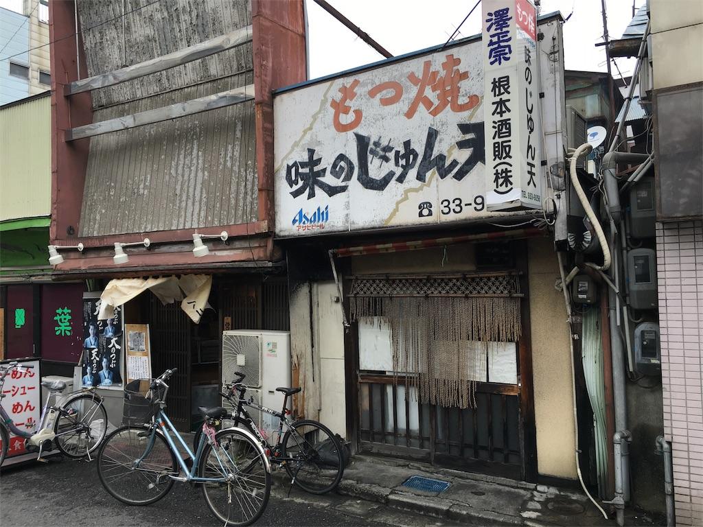 f:id:utakoya-ry88:20160606154516j:image