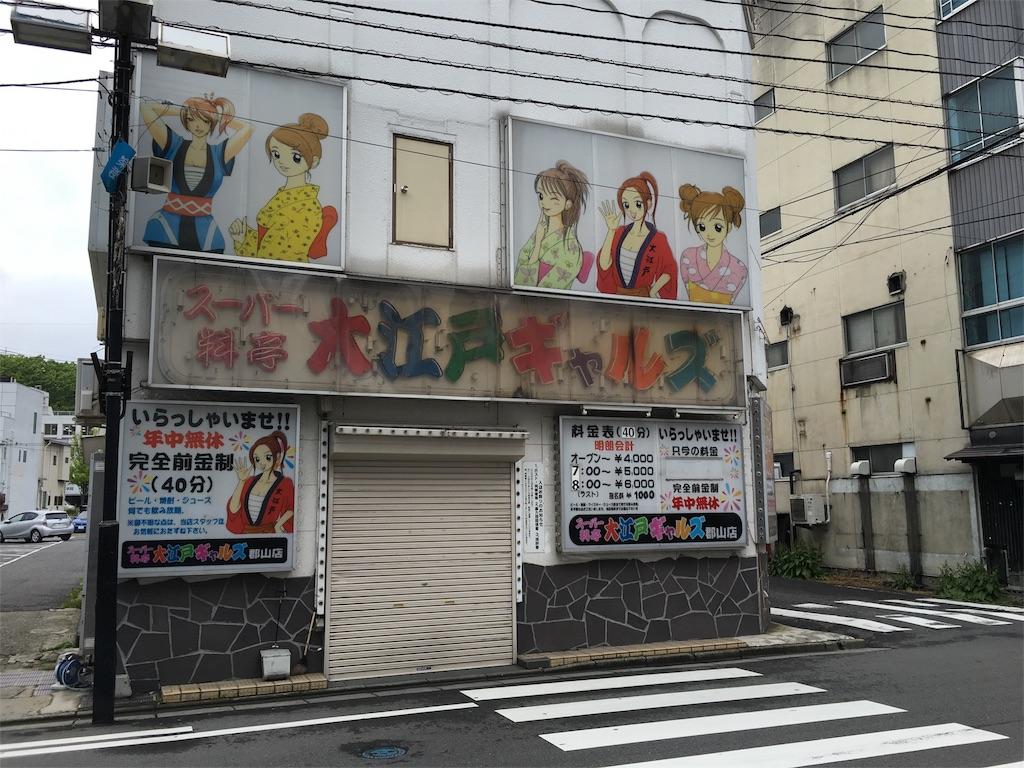 f:id:utakoya-ry88:20160606160604j:image