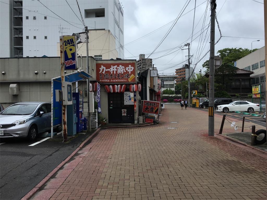 f:id:utakoya-ry88:20160606172218j:image