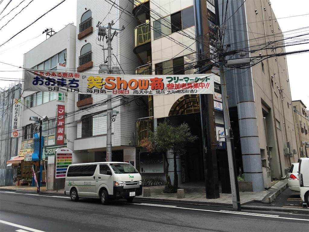 f:id:utakoya-ry88:20160606172237j:image