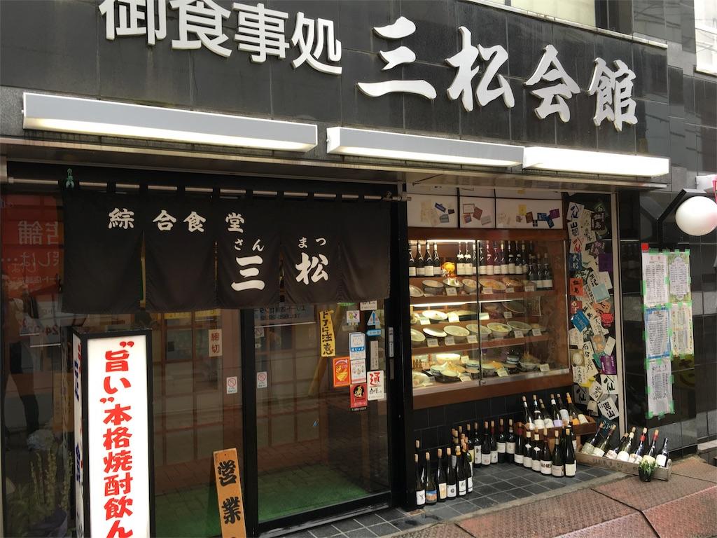 f:id:utakoya-ry88:20160606172506j:image