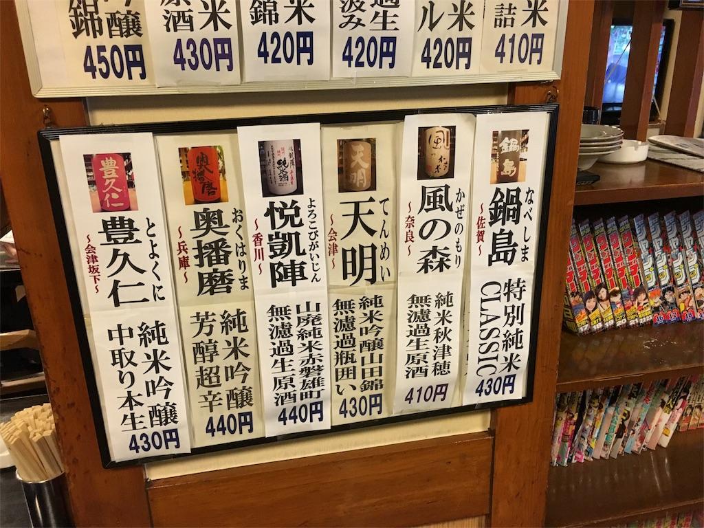 f:id:utakoya-ry88:20160606173003j:image