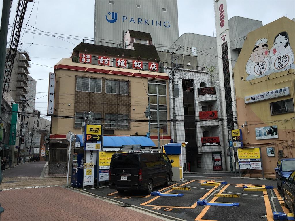f:id:utakoya-ry88:20160606173415j:image