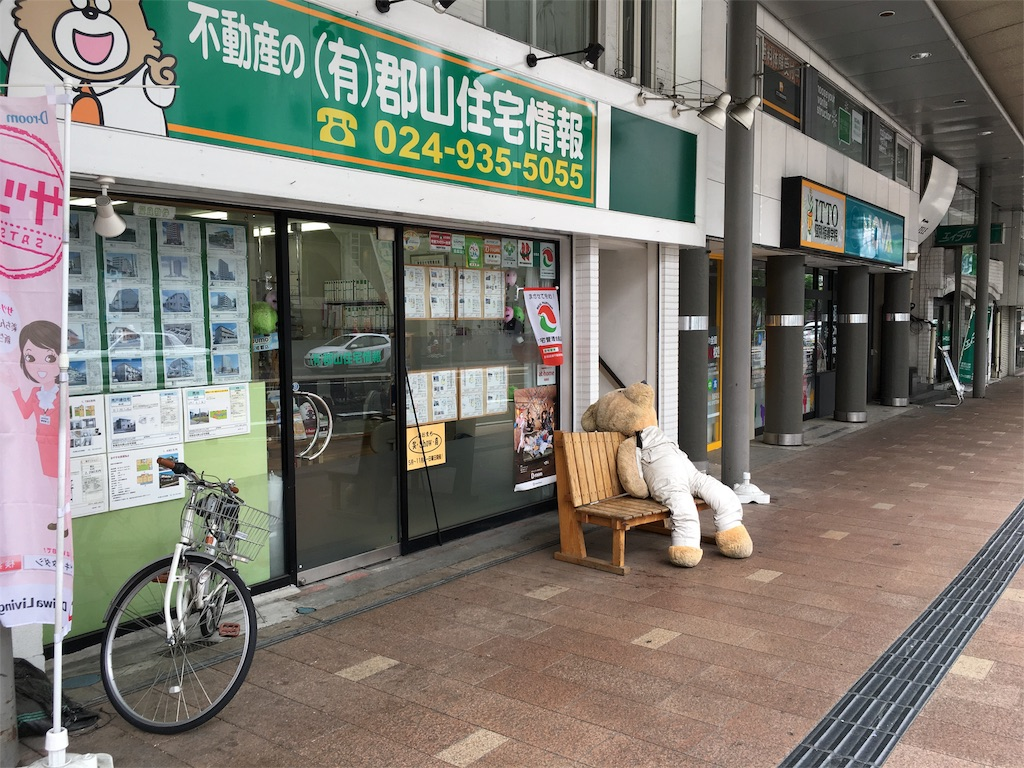 f:id:utakoya-ry88:20160606174147j:image