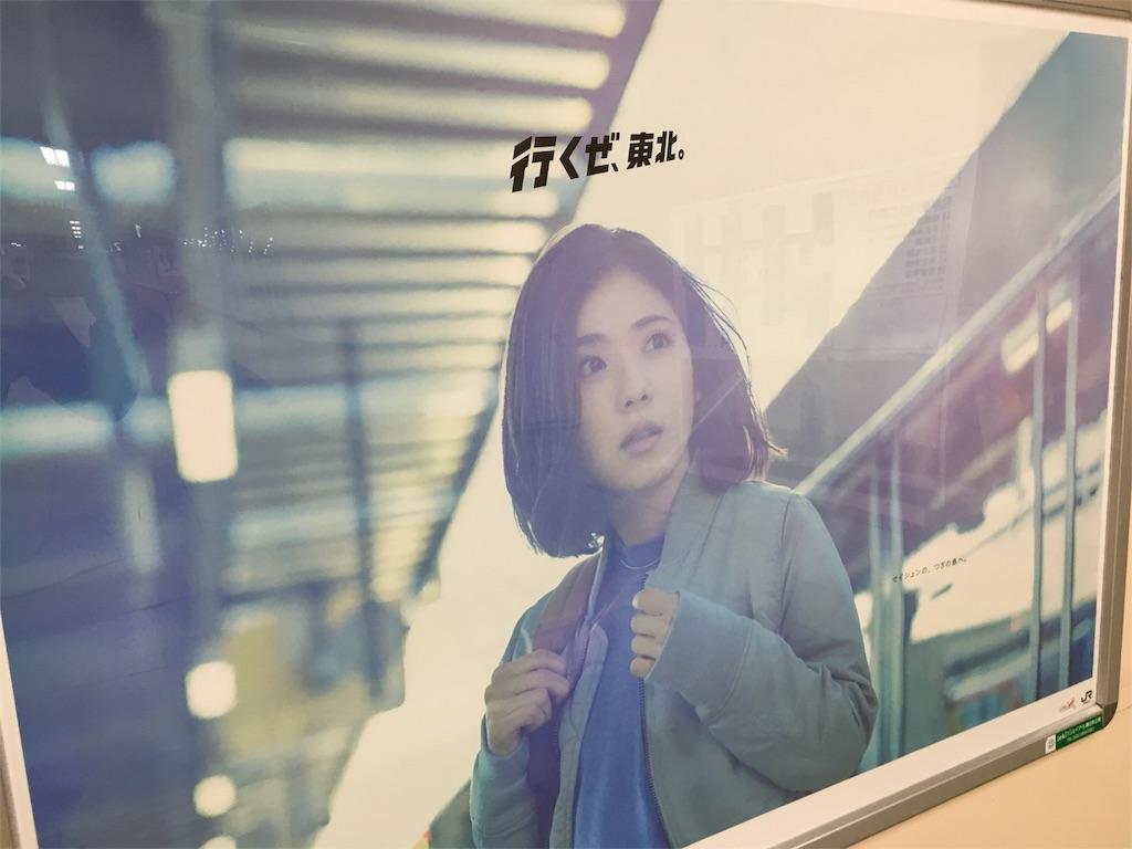 f:id:utakoya-ry88:20160606174522j:image