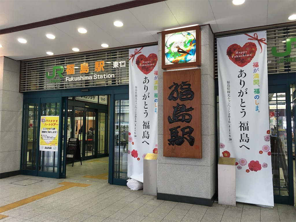 f:id:utakoya-ry88:20160606174931j:image