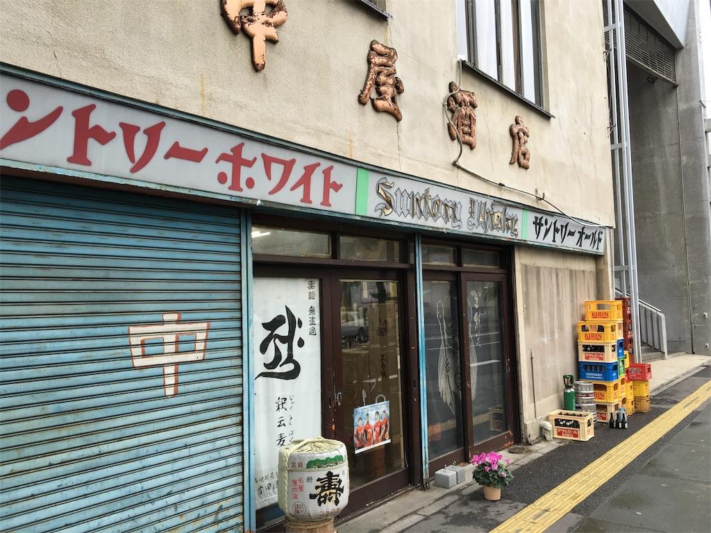 f:id:utakoya-ry88:20160606175323j:image