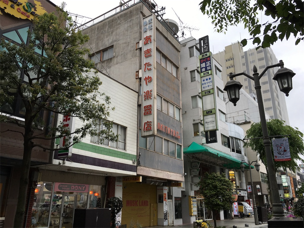 f:id:utakoya-ry88:20160606175620j:image