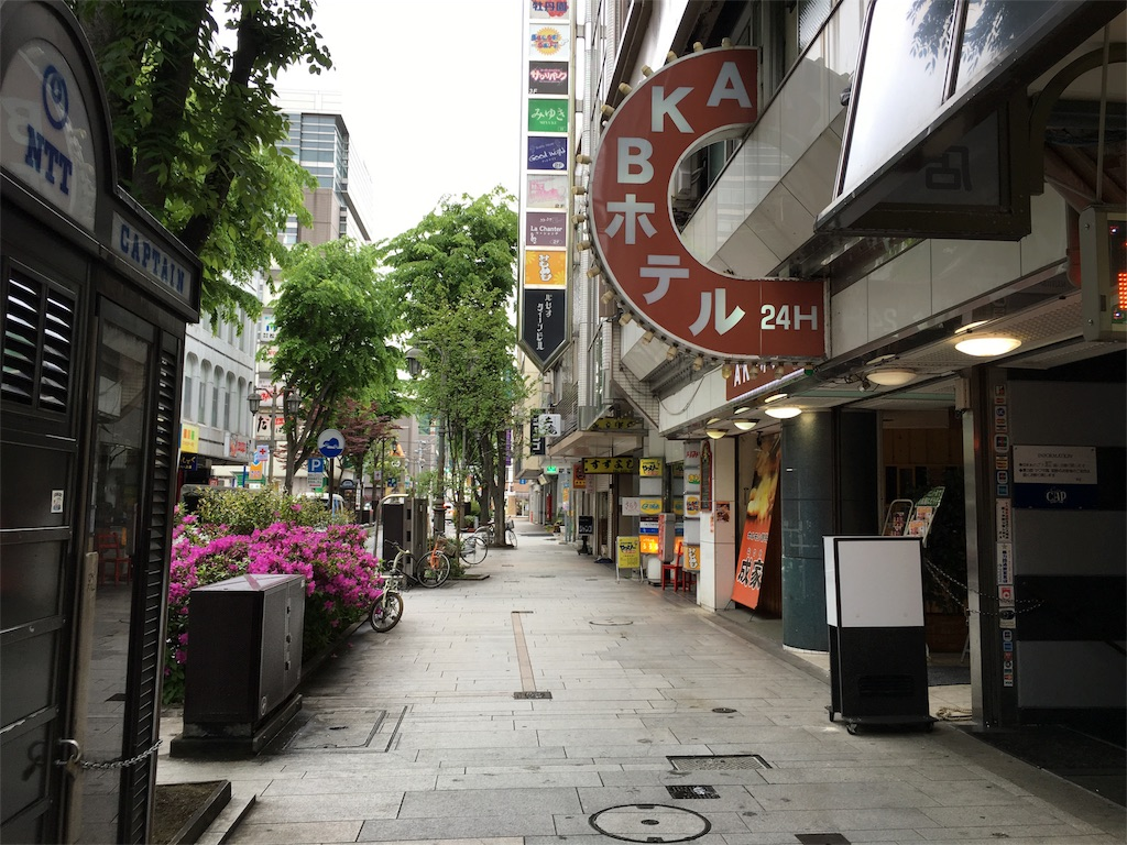 f:id:utakoya-ry88:20160606175812j:image