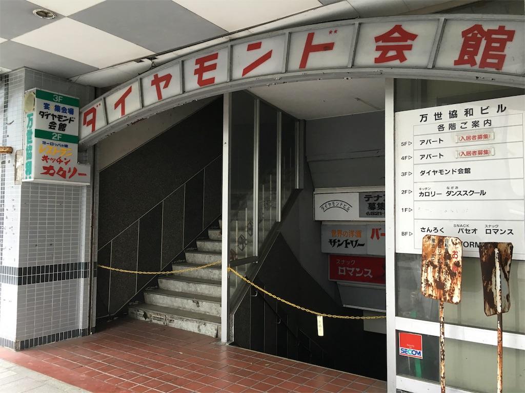f:id:utakoya-ry88:20160606180210j:image