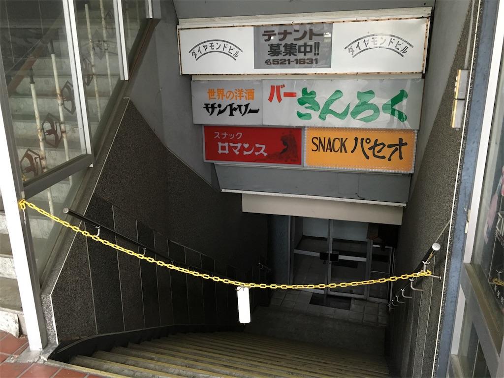 f:id:utakoya-ry88:20160606180244j:image