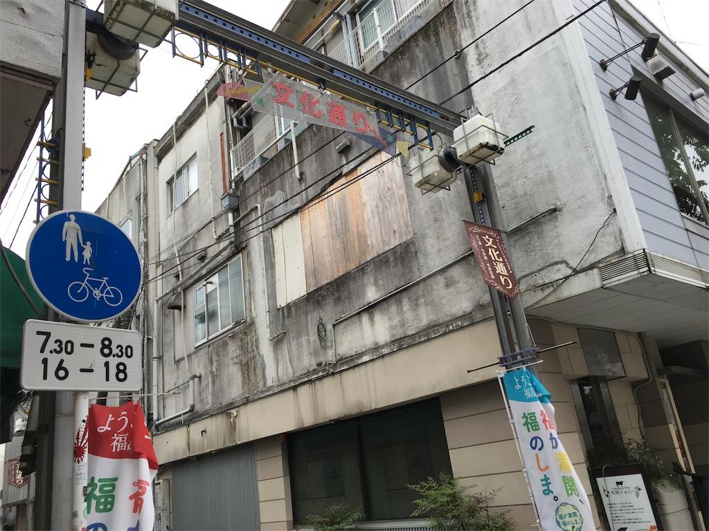 f:id:utakoya-ry88:20160606180343j:image