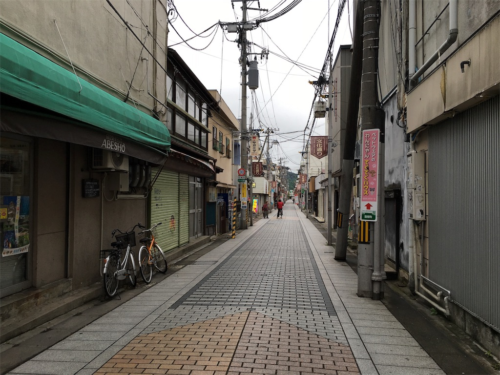 f:id:utakoya-ry88:20160606180444j:image