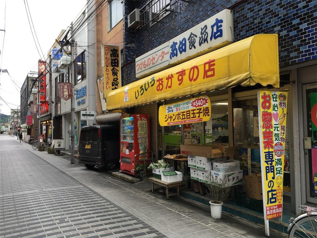 f:id:utakoya-ry88:20160606180554j:image