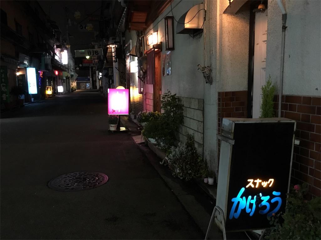 f:id:utakoya-ry88:20160606181446j:image