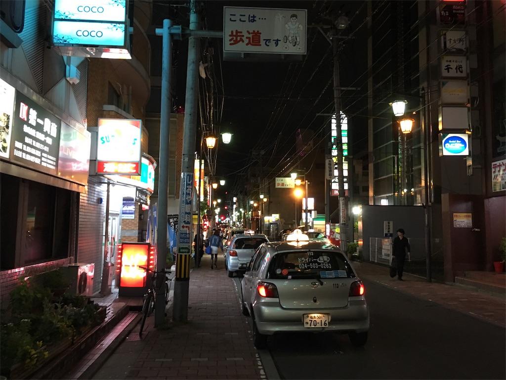 f:id:utakoya-ry88:20160606181704j:image