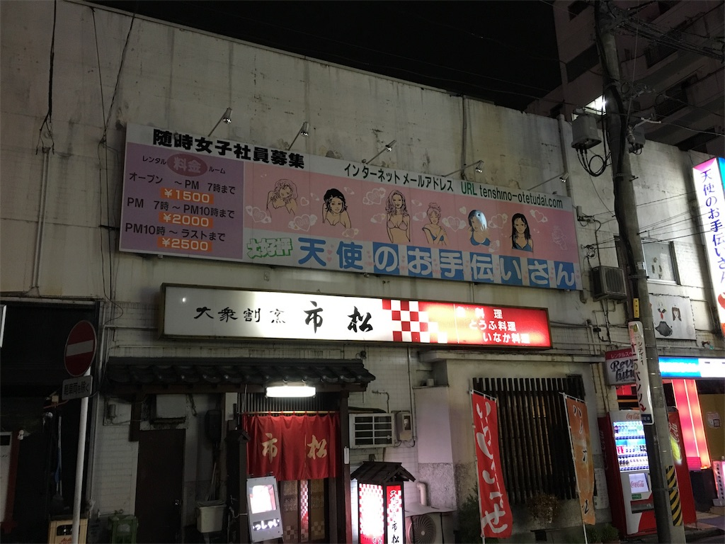 f:id:utakoya-ry88:20160606182218j:image
