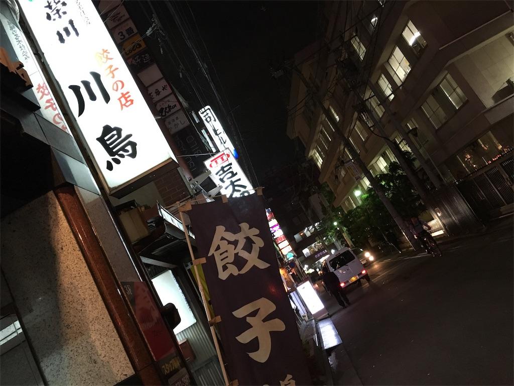 f:id:utakoya-ry88:20160606182310j:image
