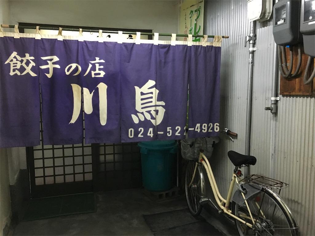 f:id:utakoya-ry88:20160606182327j:image