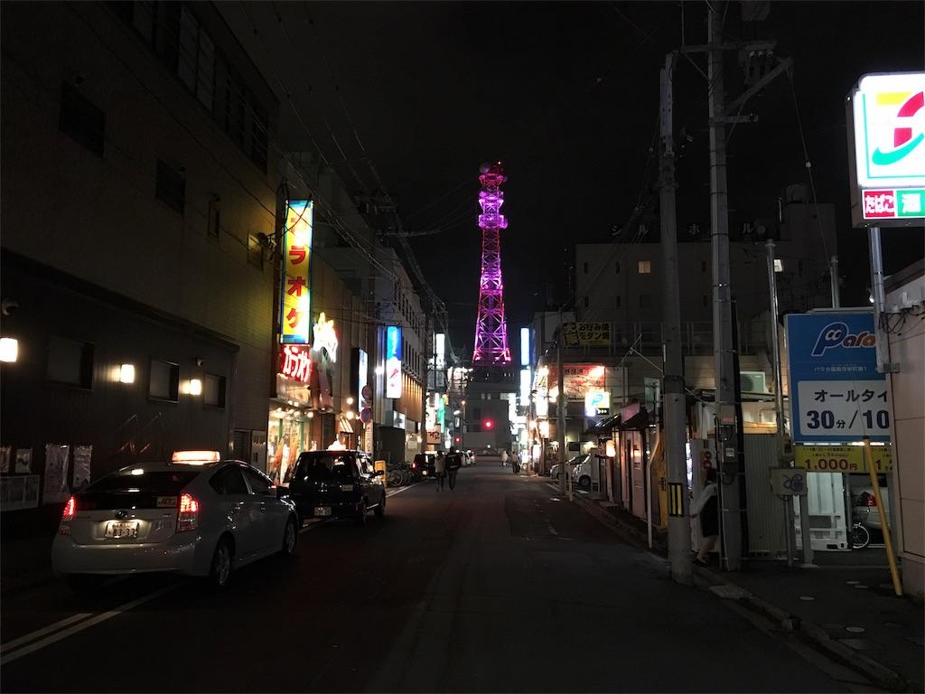 f:id:utakoya-ry88:20160606182802j:image
