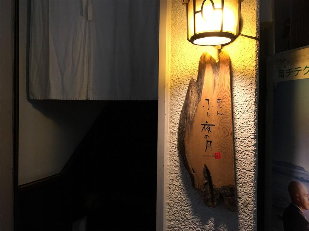 f:id:utakoya-ry88:20160606182820j:image