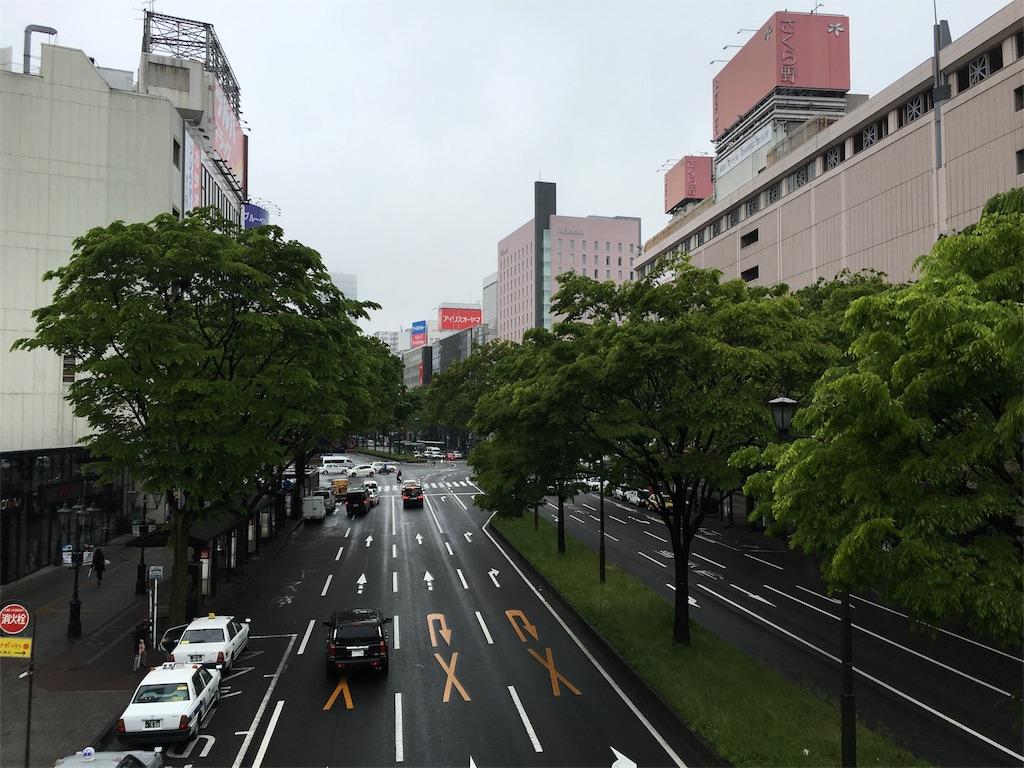 f:id:utakoya-ry88:20160614151538j:image
