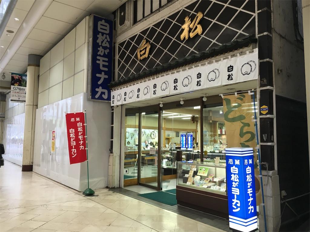 f:id:utakoya-ry88:20160614161440j:image
