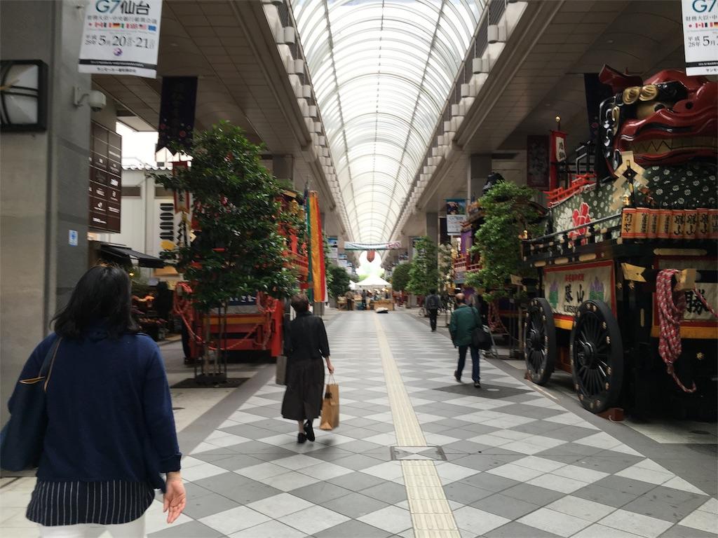 f:id:utakoya-ry88:20160614163252j:image