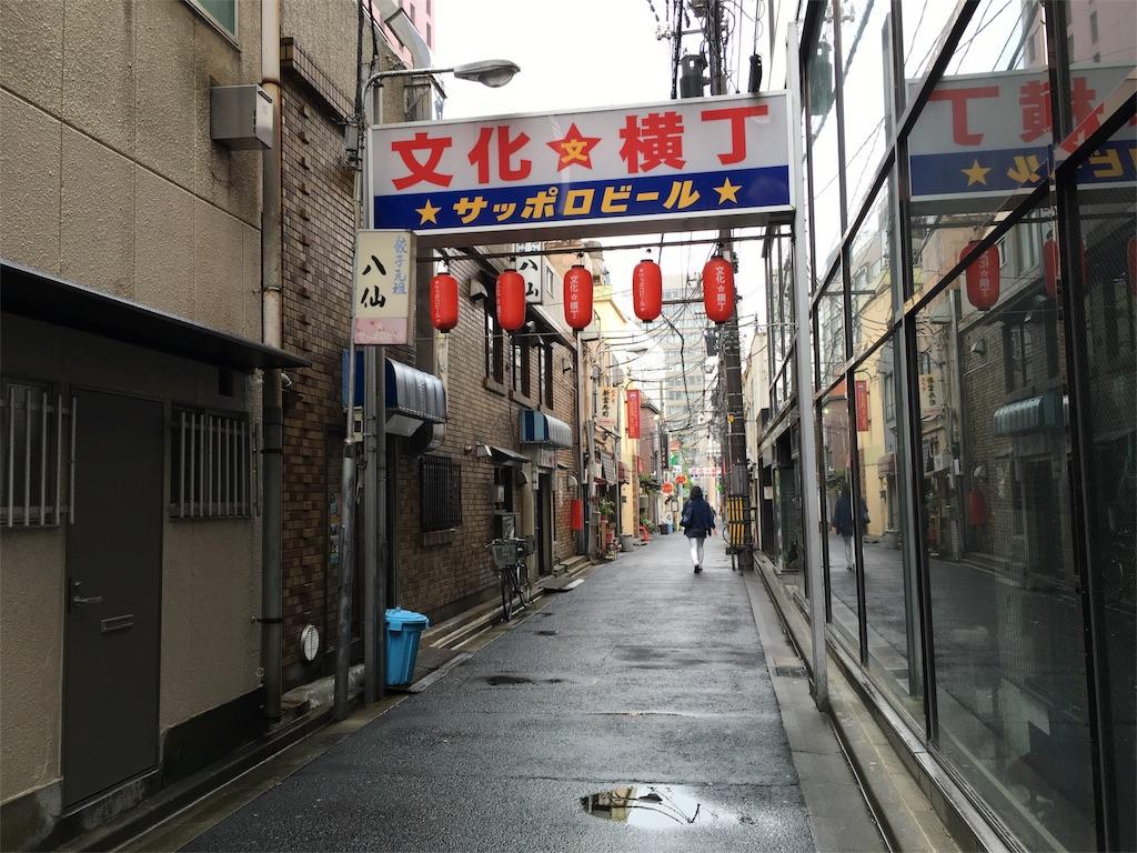 f:id:utakoya-ry88:20160614163906j:image