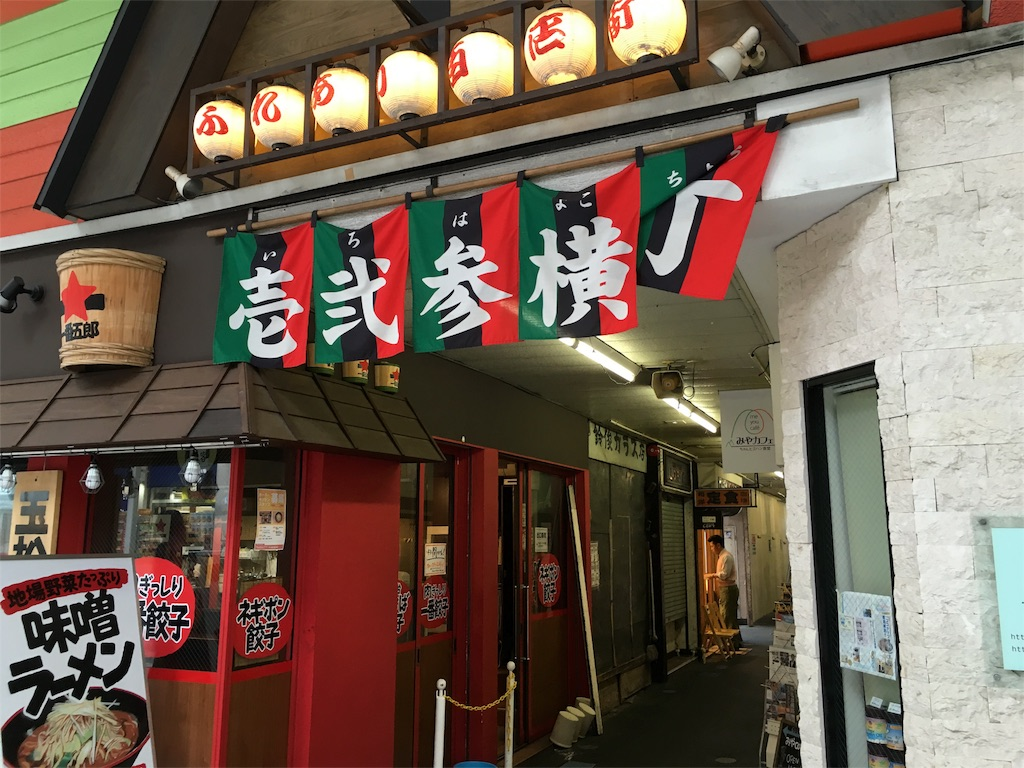 f:id:utakoya-ry88:20160614164505j:image