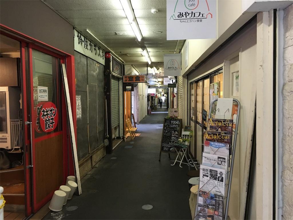 f:id:utakoya-ry88:20160614164531j:image