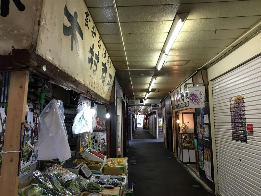 f:id:utakoya-ry88:20160614164712j:image