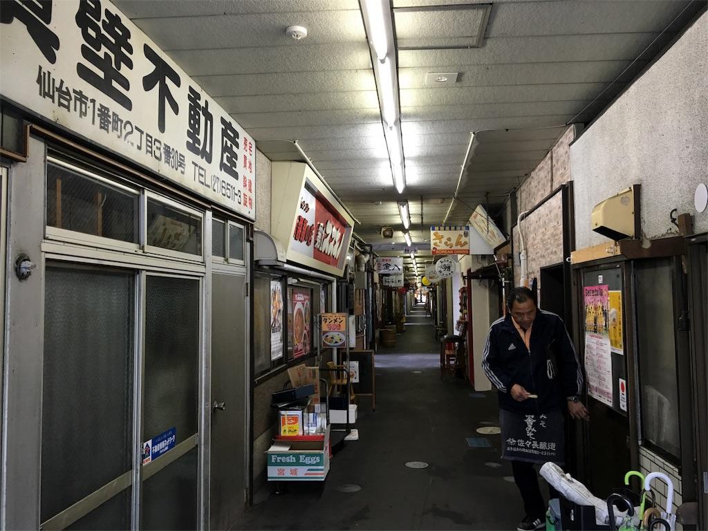 f:id:utakoya-ry88:20160614165341j:image