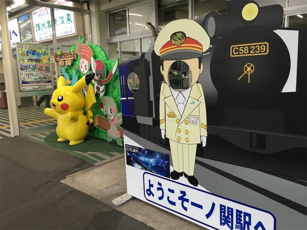 f:id:utakoya-ry88:20160614170735j:image