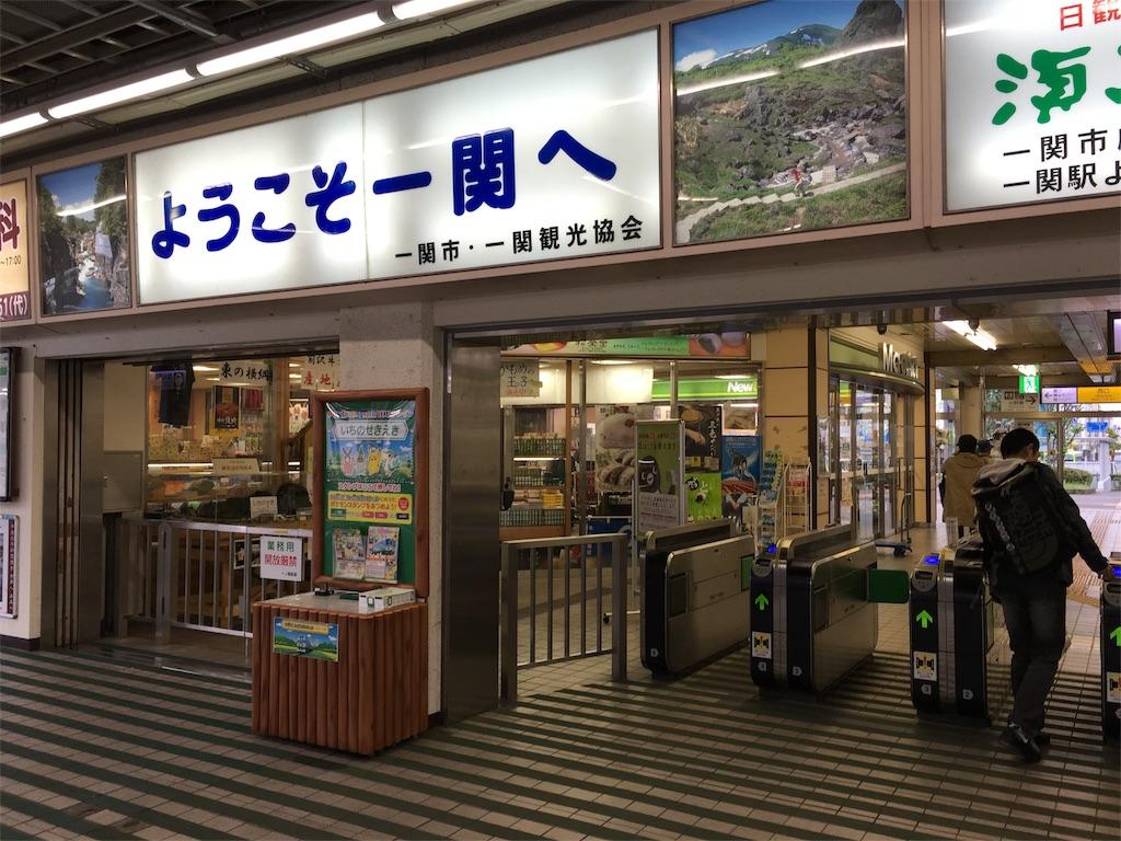 f:id:utakoya-ry88:20160614170808j:image