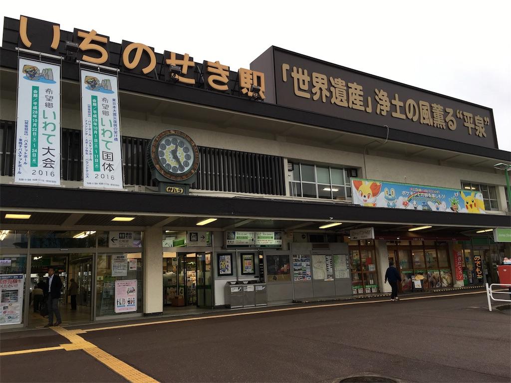f:id:utakoya-ry88:20160614170901j:image