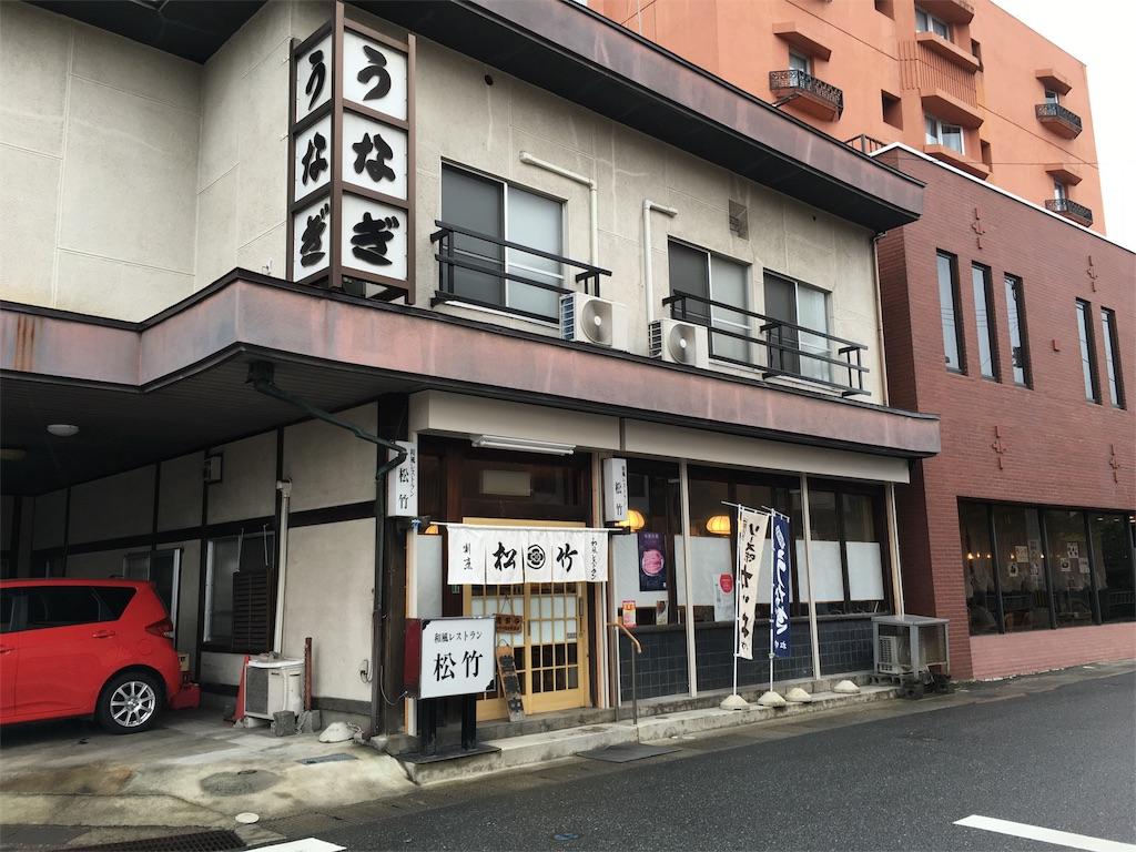 f:id:utakoya-ry88:20160614170956j:image