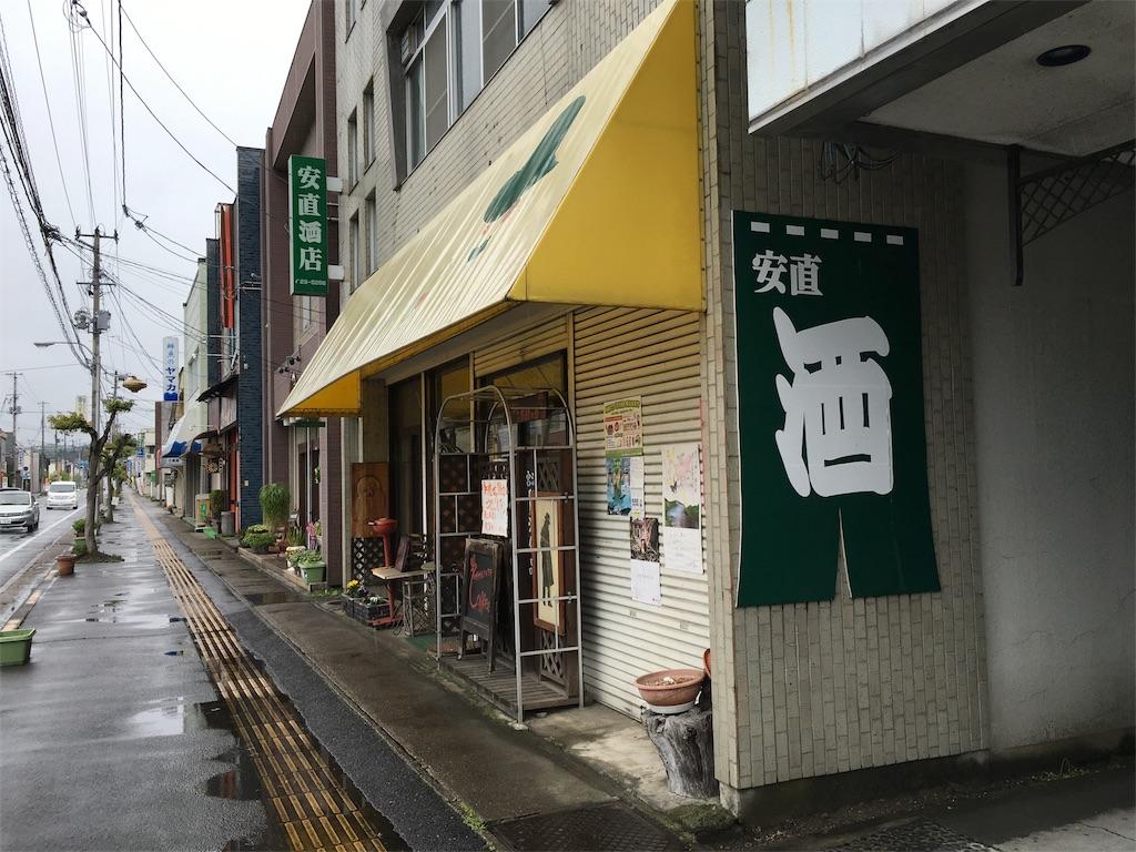 f:id:utakoya-ry88:20160614173138j:image