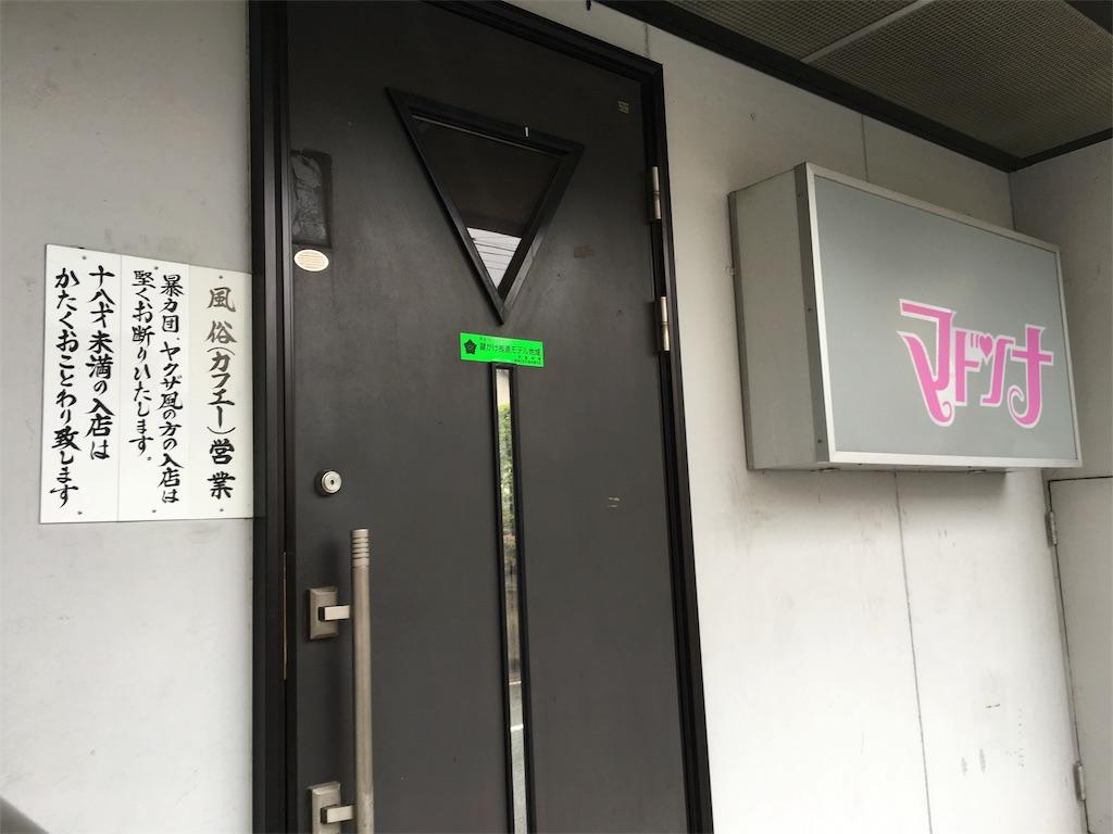 f:id:utakoya-ry88:20160614173252j:image