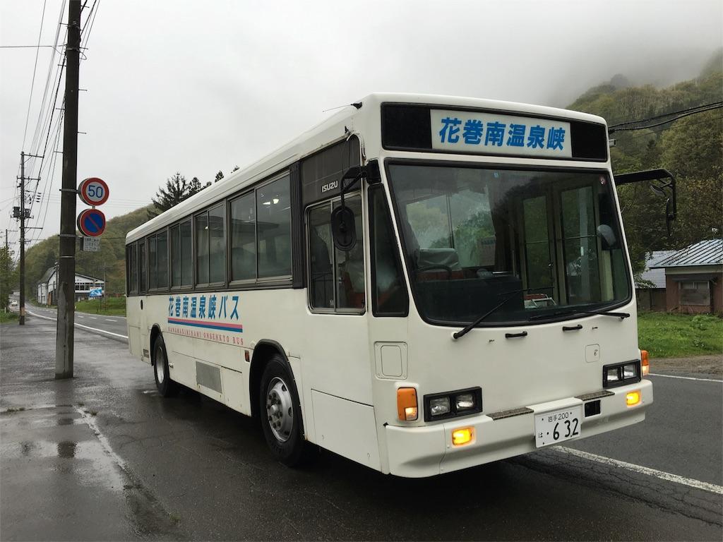 f:id:utakoya-ry88:20160614174609j:image