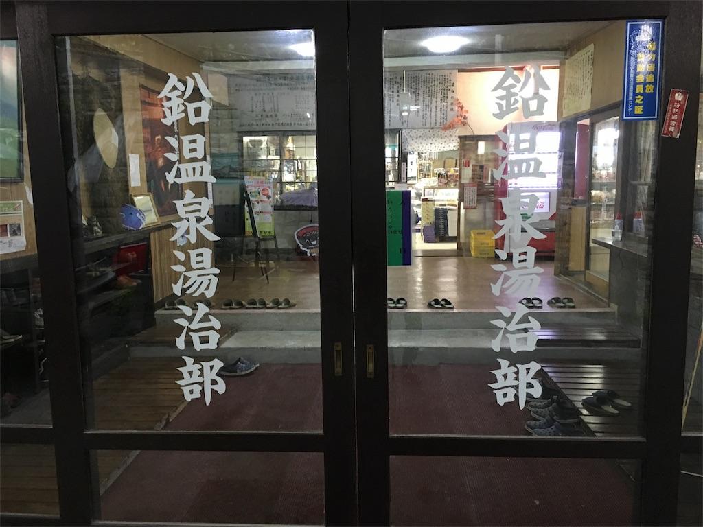 f:id:utakoya-ry88:20160614182055j:image