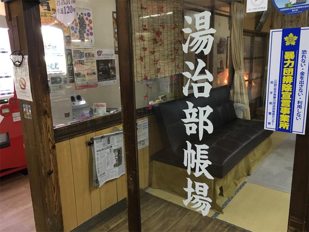 f:id:utakoya-ry88:20160614182450j:image