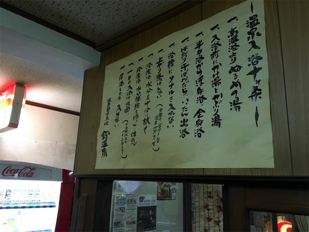 f:id:utakoya-ry88:20160614182521j:image
