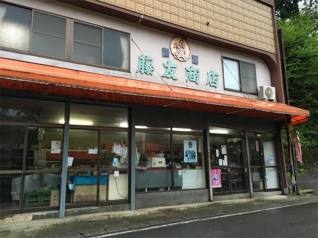 f:id:utakoya-ry88:20160615163327j:image
