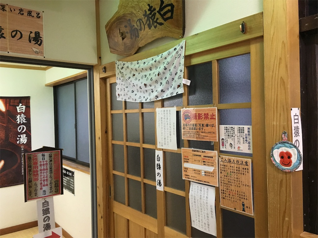 f:id:utakoya-ry88:20160615163627j:image