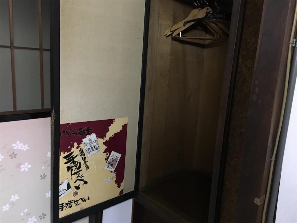 f:id:utakoya-ry88:20160615164100j:image